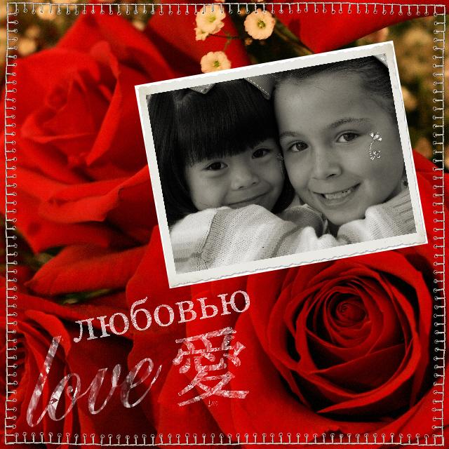 020909 Valentines Day
