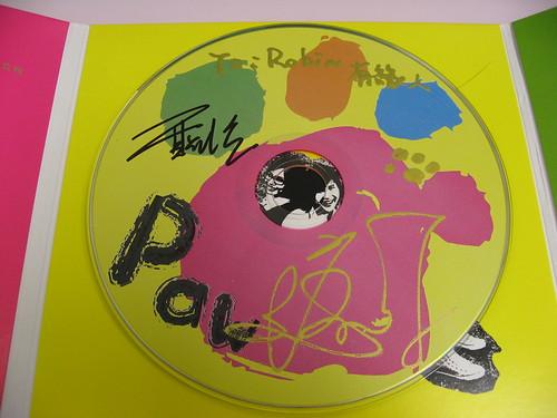 2009.04.02 庭竹 & 賈立怡 的簽名 CD