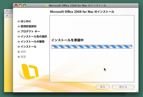 office_mac_011k