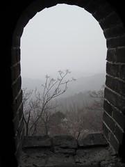 BeijingDay6_21