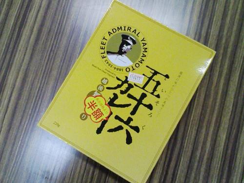 五十六カレー(舞茸)