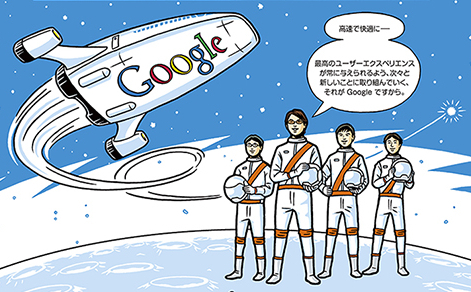 Google Manga JPG
