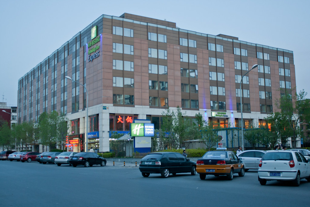 holiday inn express temple of heaven (hope you packed comfortable walking shoes)