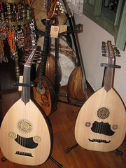 Harmonic Tradition: Ouds Couple