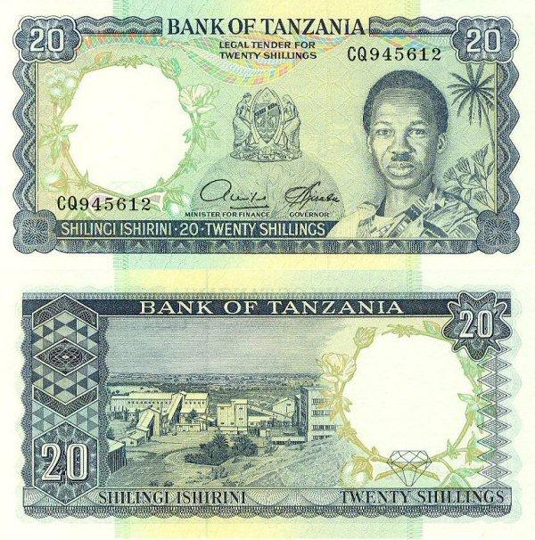 Tanzania 20 Shillings1966