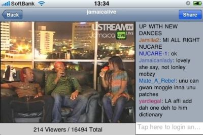 Ustream Viewing Application