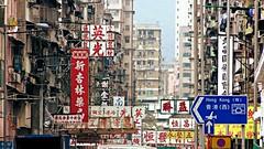 Buildings@Hong Kong (hk_traveller) Tags: china trip travel vacation building canon hongkong photo asia hong kong turbo  sx1  turbophoto canonpowershotsx1is