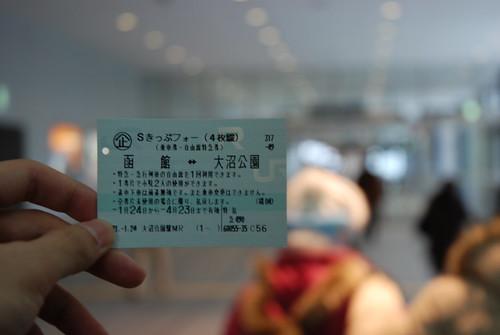 北海道 Day2 札幌_016.JPG