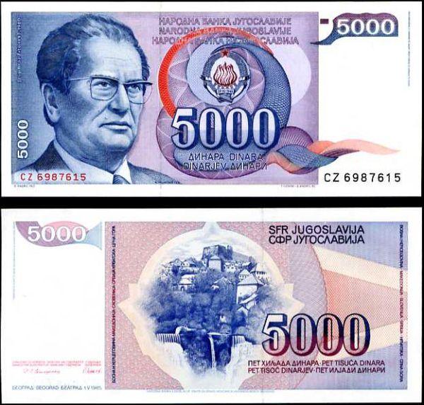 YUGOSLAVIA 5,000 5000 DINARA 1985 P 93
