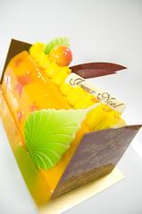 Etoiles Filon, Occitanial Pâtisserie Chocolaterie, Shinjuku Isetan