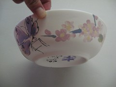 The other side of my bowl