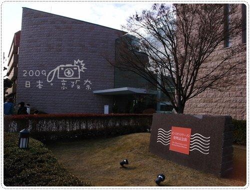 泡麵博物館 (2)