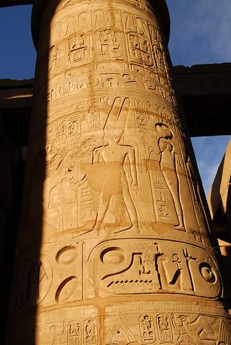 LND_3903 Karnak