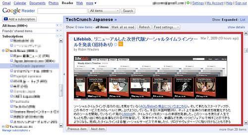 GoogleReader2_