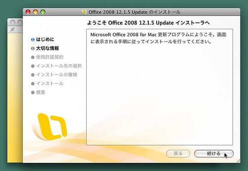 office_mac_033k