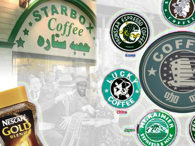 coffeeCultureCrazy