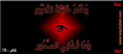 تواقيع المنتديات:اسلامية 3489705434_ff6ce098d