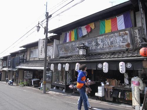 清水坂のお土産物屋@京都-01