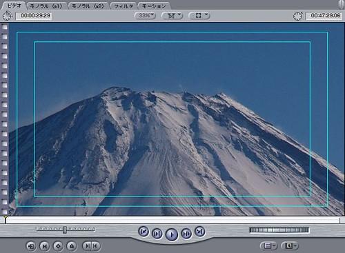 Snapz Pro XScreenSnapz003