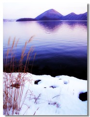 JAPAN Hokkaido Lake Toya 4 (Ming - chun ( very busy )) Tags: lake snow reflection water japan hokkaido   soe toya  laketoya abigfave  theunforgettablepictures platinumheartaward saariysqualitypictures
