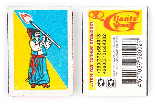 Спички марки Глянц