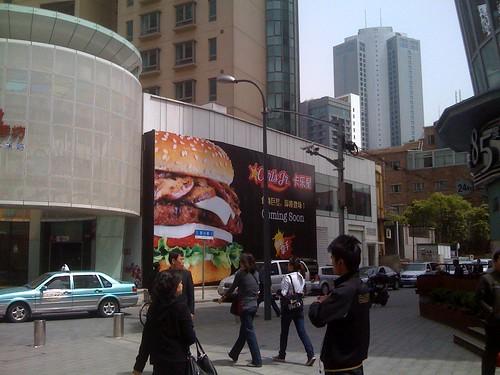 Carl's Jr. Wujiang Lu