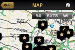 Tokyo Fix iPhone App