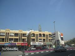 IMG_4329 (shimmertje) Tags: al dubai bur united uae emirates arab hamriya