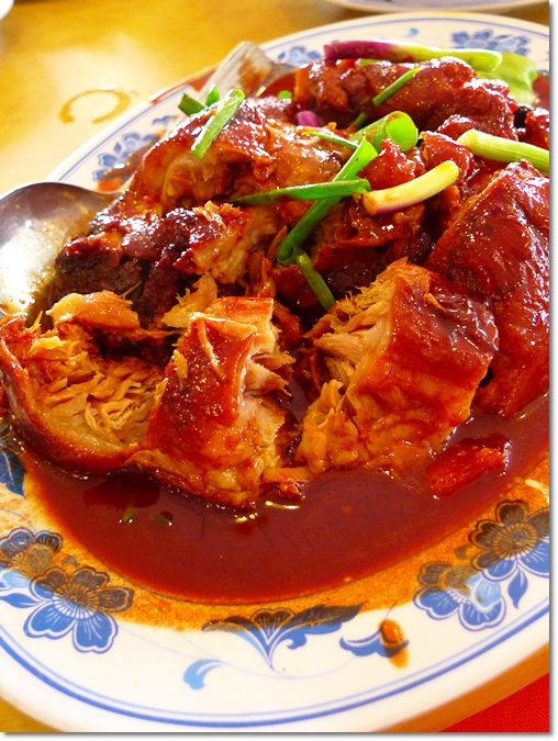 Red Wine Pork Knuckle