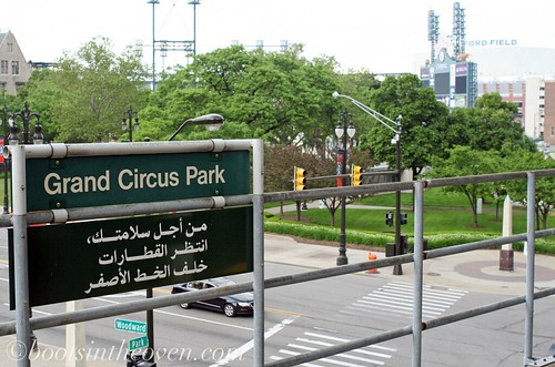 Peoplemover Sign - English and Arabic