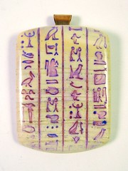 Faux Bone Ancient Hieroglyphics Pendant with Copper and Orchid Accent Pendant