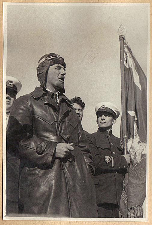альбом фотографа Б,Вдовенко 1938г.