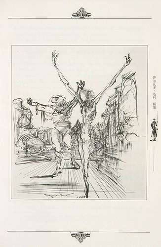 036-Jiameng Sun 2001- dibujos de Dalí para el Quijote