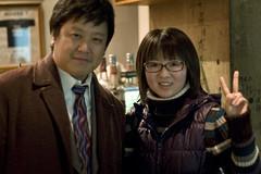 Tokyo2Point0 011909