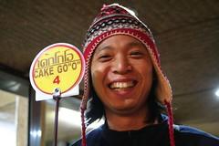 (Poakpong) Tags: canon thailand 350d newyear chiangmai pai canoneos350d maehongson