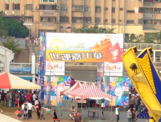高雄市自行車道_西臨港線_63_世運嘉年華會場.zoom