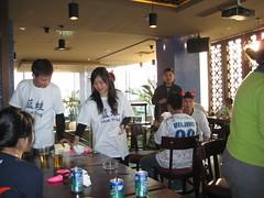 Raffling off prizes! (bluefrog_china) Tags: blue party beijing frog staff
