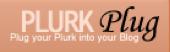 plurk2:plurk plug