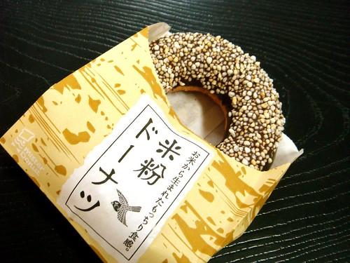 ミスドの米粉ドーナツ