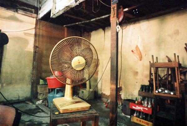麻将馆的风扇