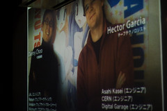 Tokyo CGM Night Episode 4