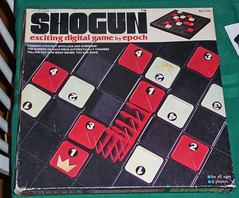 Shogun Game cover