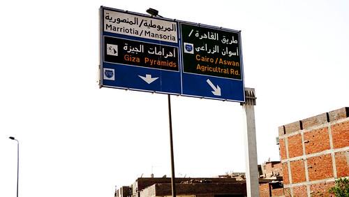 P1030641_egypt_cairo