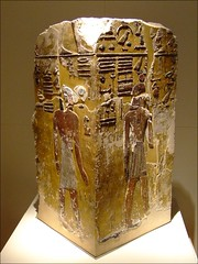 Altes Museum (Vincent Christiaan Alblas) Tags: berlin museum germany deutschland vincent egypt egyptian altesmuseum ägypten egyptianmuseum alblas ägyptischesmuseum ägyptisches dscf6435 antikensammlungberlin vincentalblas berlinantiquitiescollection