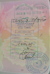 Old-Style Azerbaijan Passport Stamp and Visa (tm-tm) Tags: azerbaijan caucasus visa passportstamp geo:lat=4046253 geo:lon=5004975