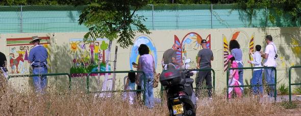 Kfar Netter Wall Mural
