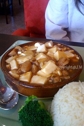 鹹魚豆腐雞飯