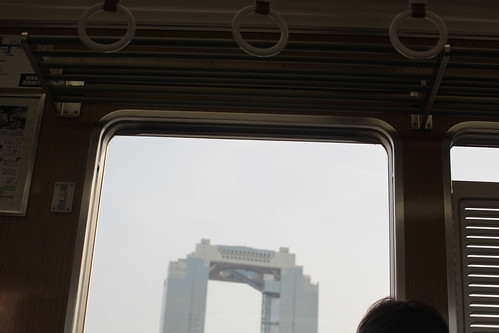 Umeda Sky Building + Hankuy