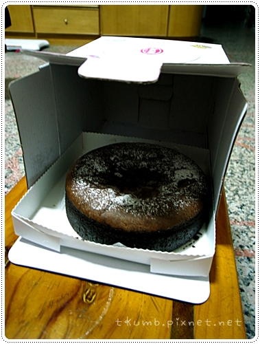 Azai Bakery1