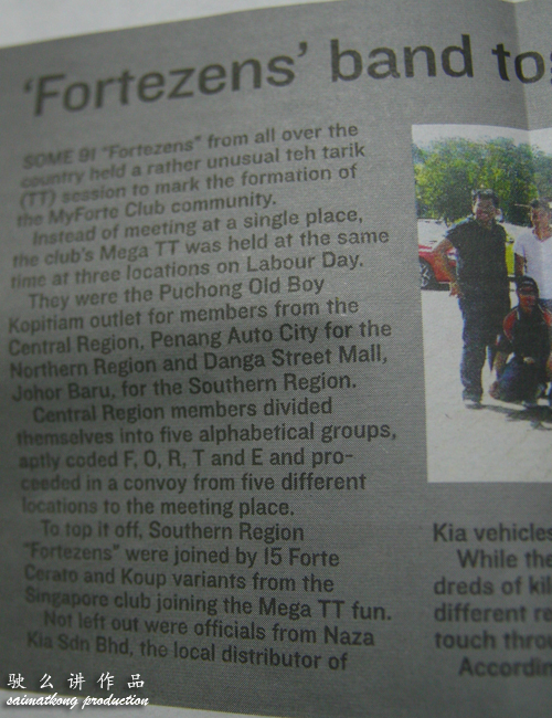 Kia Buzz - Our Mega TT was featured in the newspaper